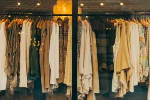 בגדים אונליין
